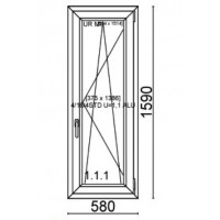 Logs 580x1590